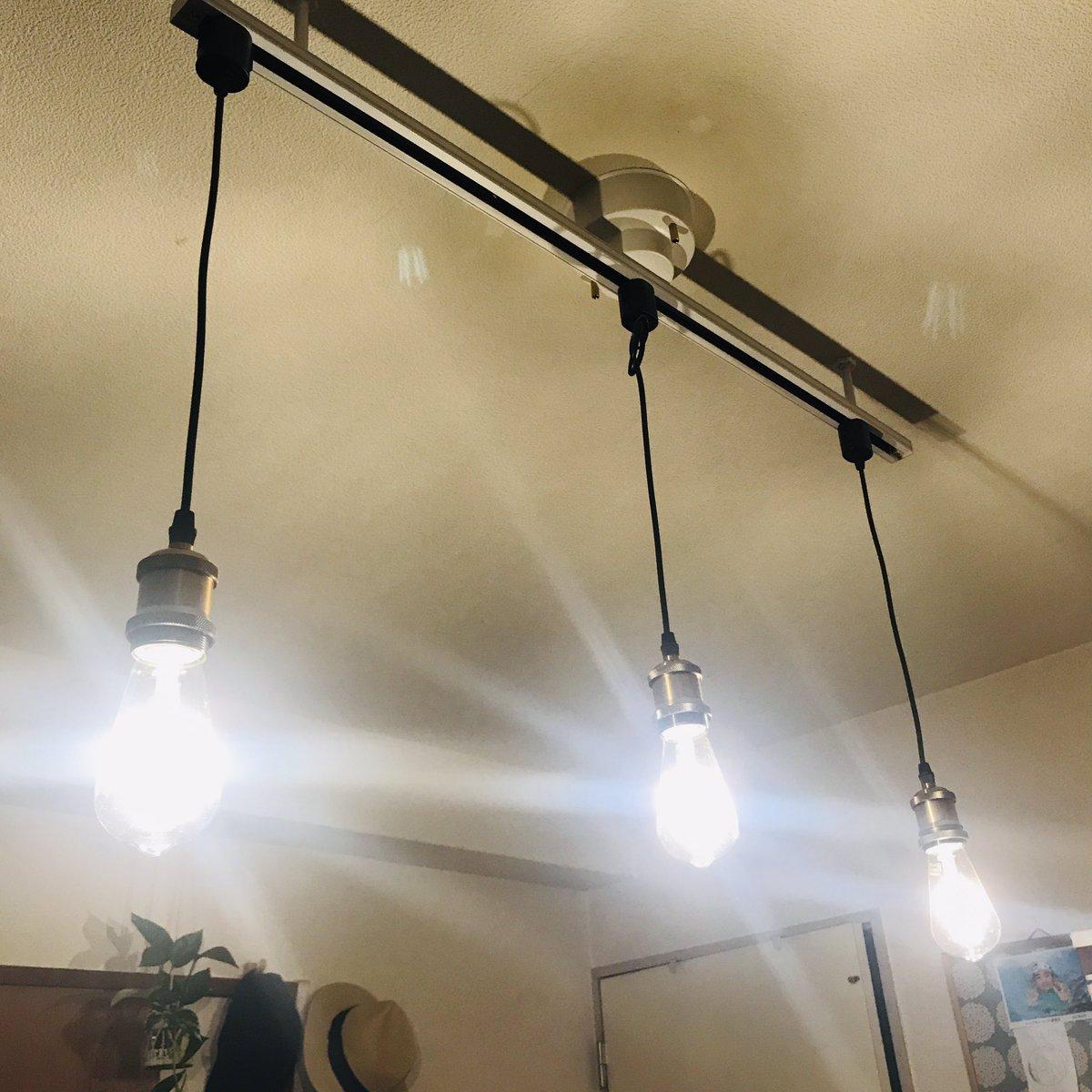 おしゃれカフェをイメージした電灯!「イカ釣り船みたい」と言ったら奥様に怒られた…