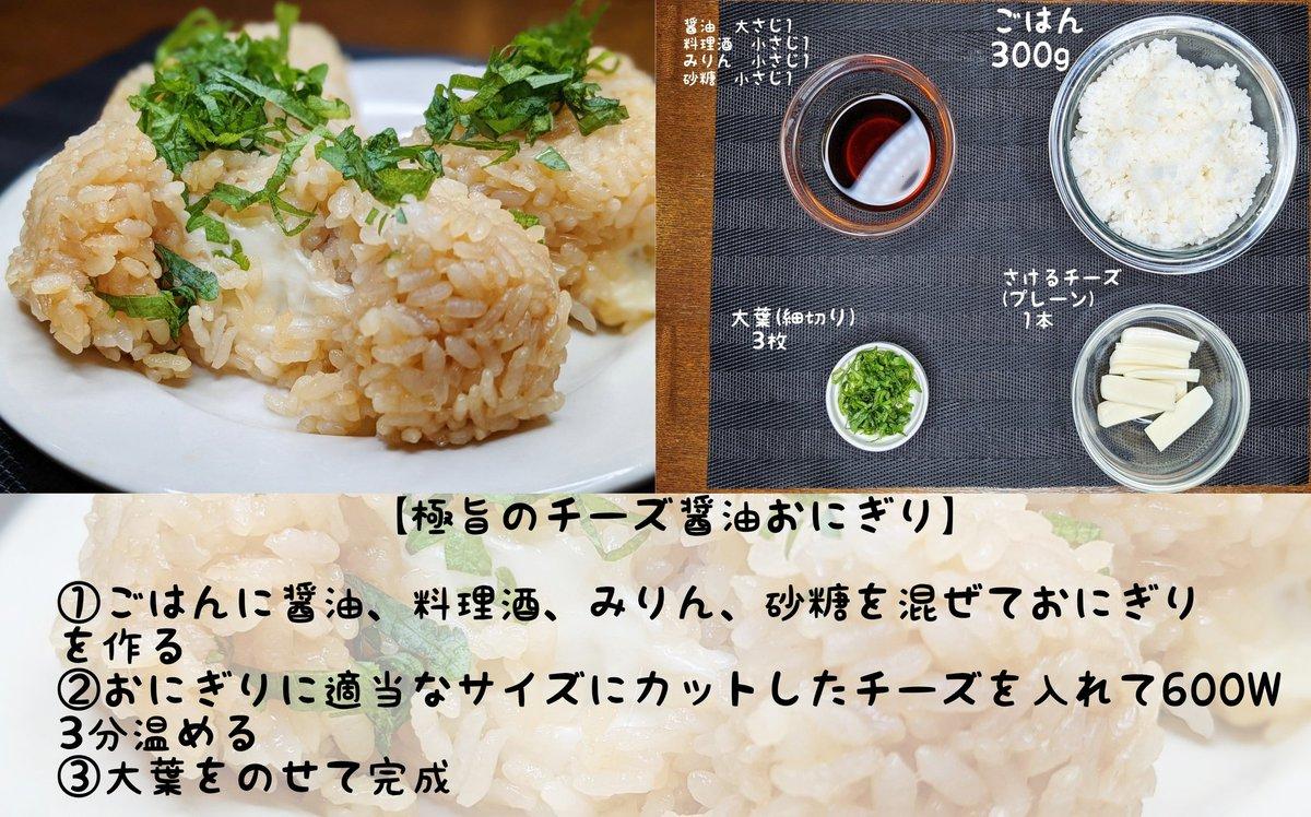 生ハムおにぎりや塩ラー油おにぎりを作ろう!美味しすぎるおにぎりレシピがこちら!