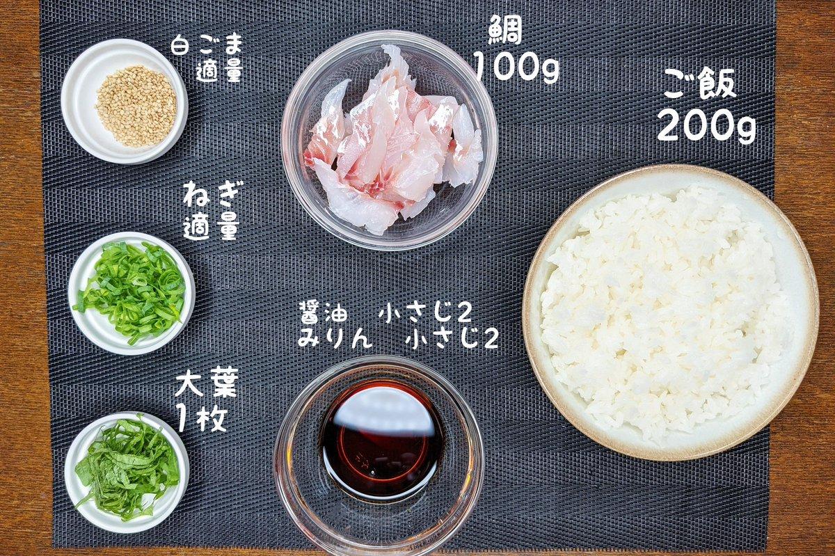 使う調味料はたったの2種類?!簡単でとっても美味しそうな漬け丼レシピ!