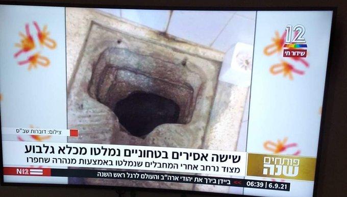 من خلال نفق.. ستة أسرى فلسطينيين يهربون من سجن جلبوع قرب بيسان   E-kz60dWUAEAYhM?format=jpg&name=small