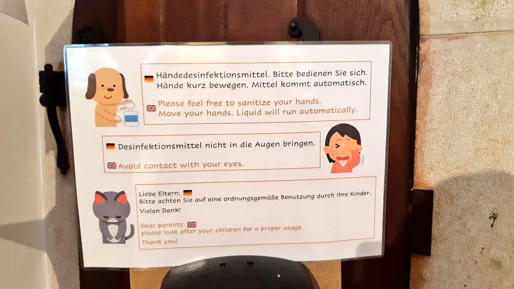 まさかこんな所にまで?!いらすとやの素材がドイツでも見つかる!