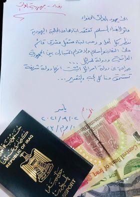 يسعدنا ان نتلقى رسائل من ابناء الشعب العراقي  وبانتظام يعبرون فيها عن امنيتهم