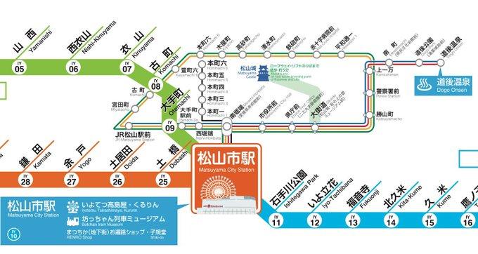 愛媛どころか四国へは一度も行けていません。 でも、松山市内で迷わず行動できる自信はあります。 #電車でGO 旅情編をやり込んだから、駅名はだいたい分かります。 いつか行きたいなあ、道後温泉。