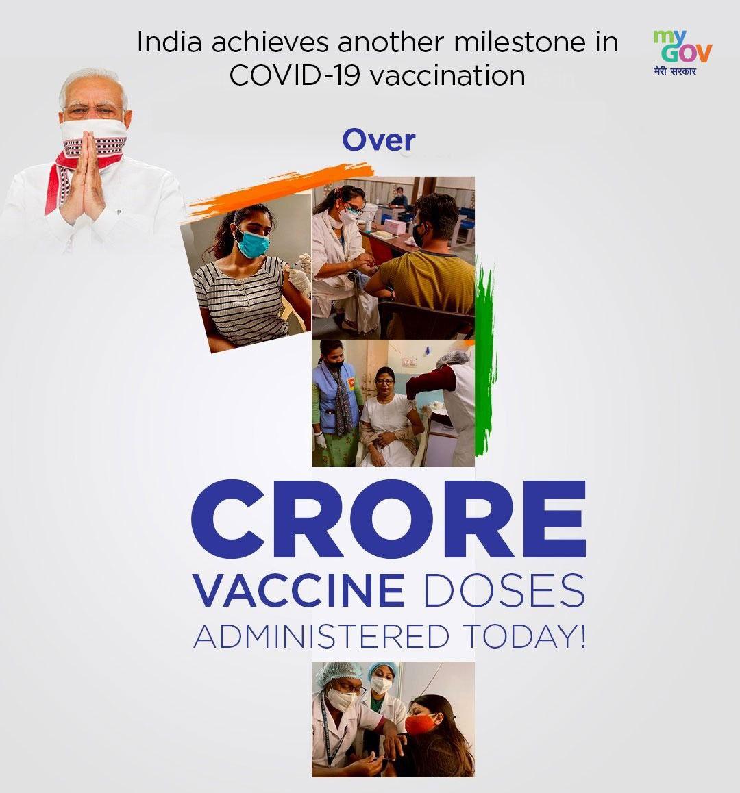 देश ने कल एक करोड से अधिक कोविड रोधी टीके लगाकर महत्वपूर्ण उपलब्धि हासिल की