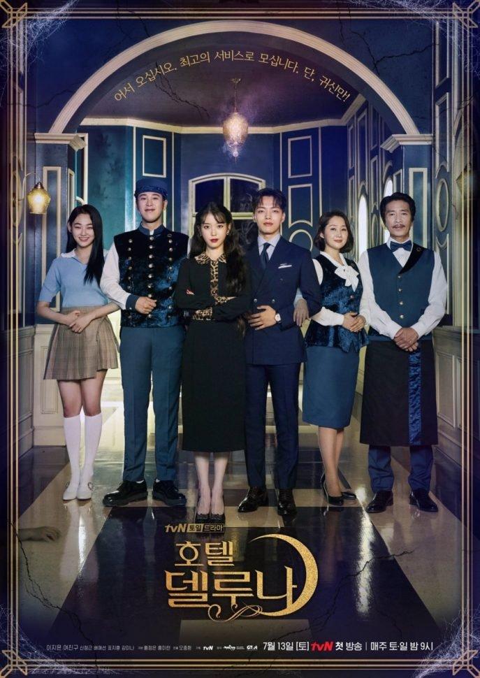 hotel del luna korea drama