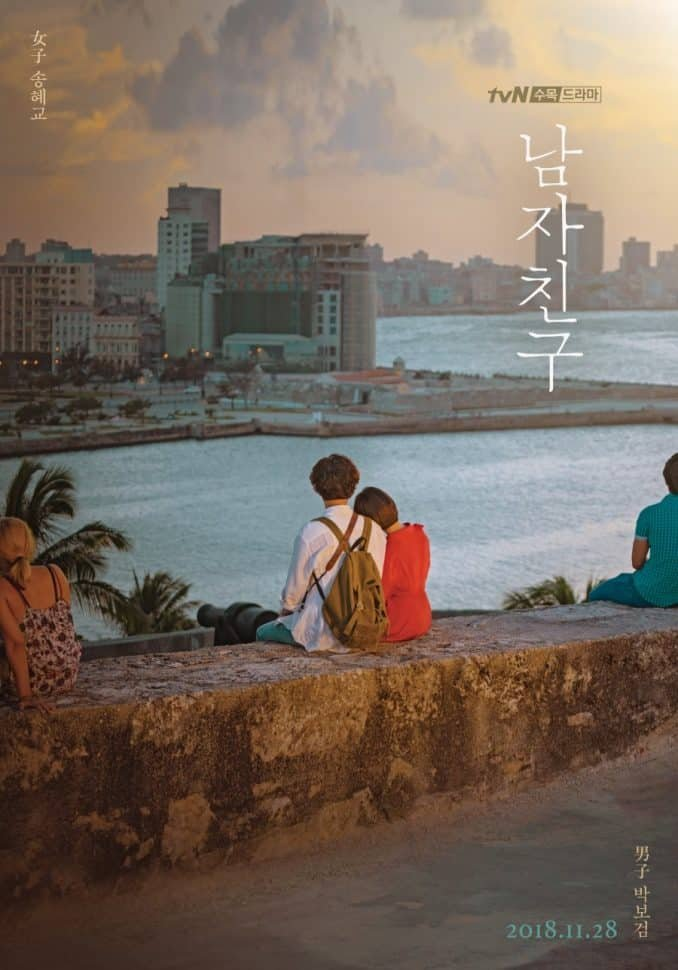 encounter korean dram poster