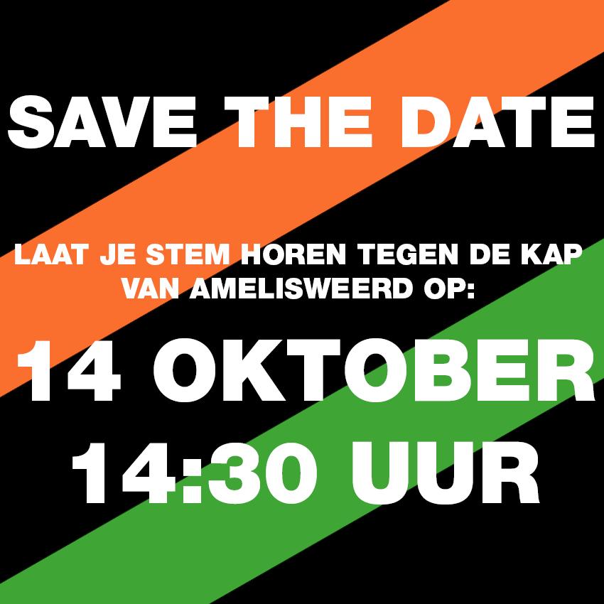 Studenten, docenten en andere mensen met een hart voor Amelisweerd: laat je stem horen tegen de kap van 800 bomen op onze protestmars op 14 oktober in Utrecht! Meer informatie volgt en is ook te vinden op https://t.co/q8IW6dvnUO