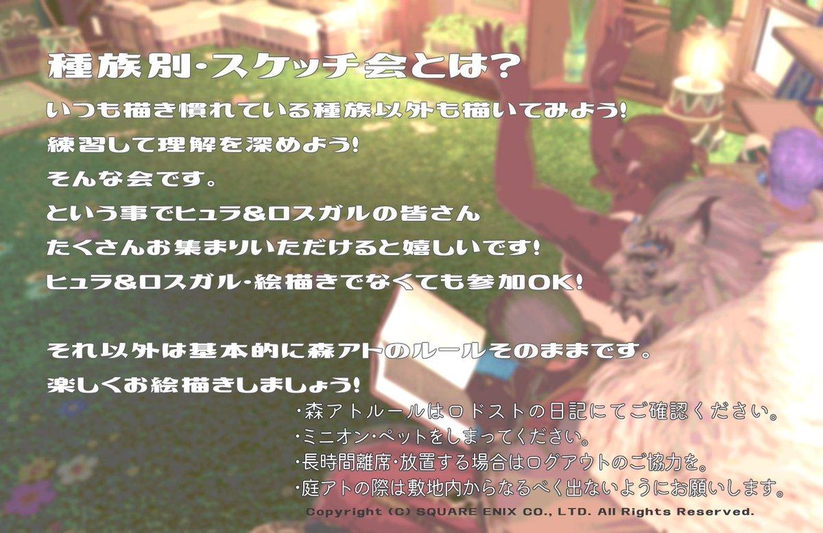 🥓/森のアトリエ(森アト)さんの投稿画像