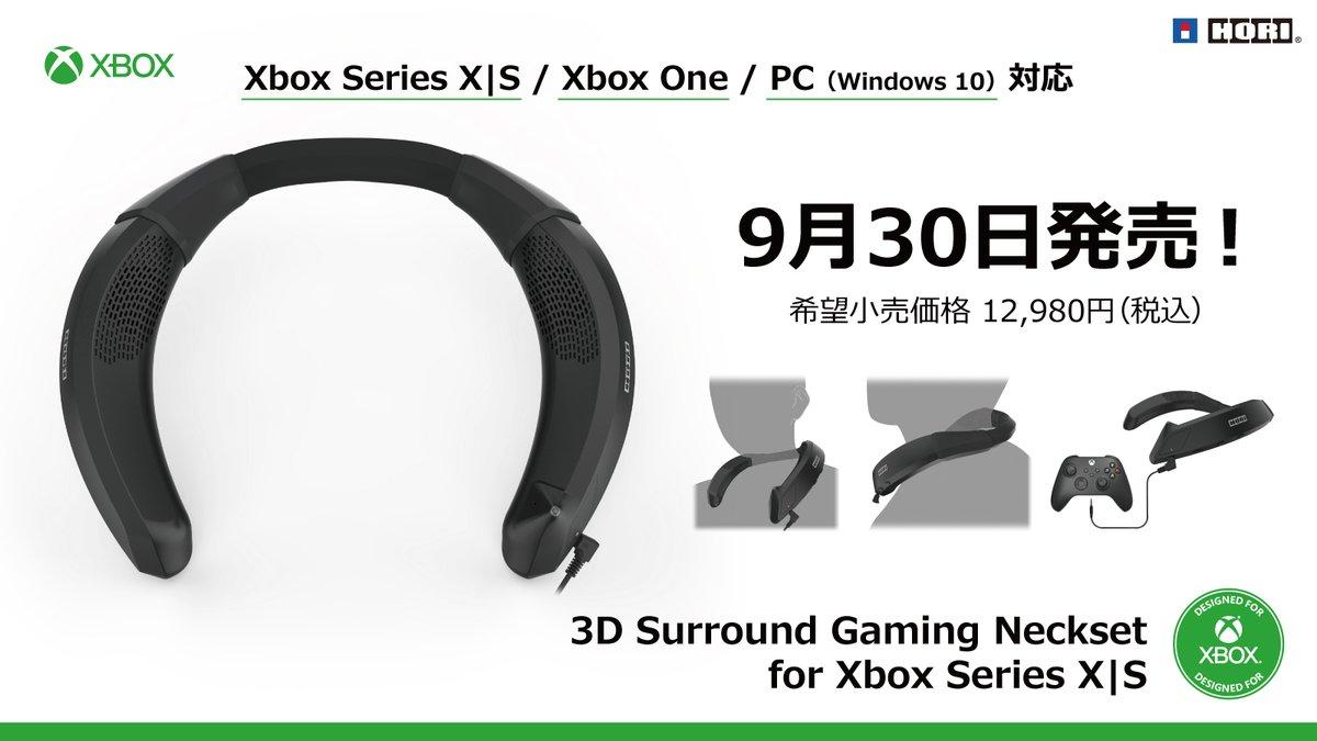 [情報] HORI 3D Surround Gaming Neckset發售日