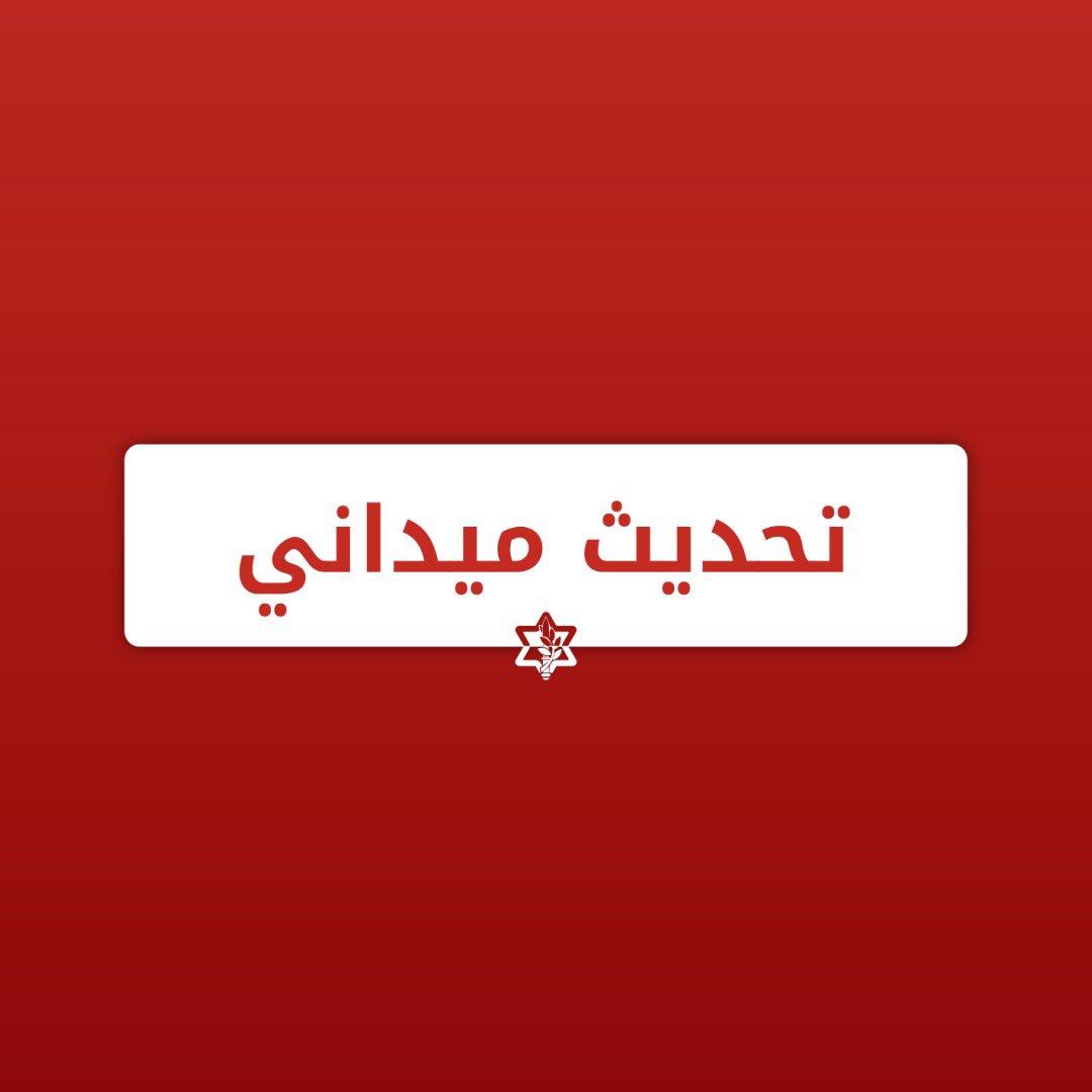 تواصل قوات جيش الدفاع المساعدة في ملاحقة وتقفي أثر السجناء الأمنيين المخربين