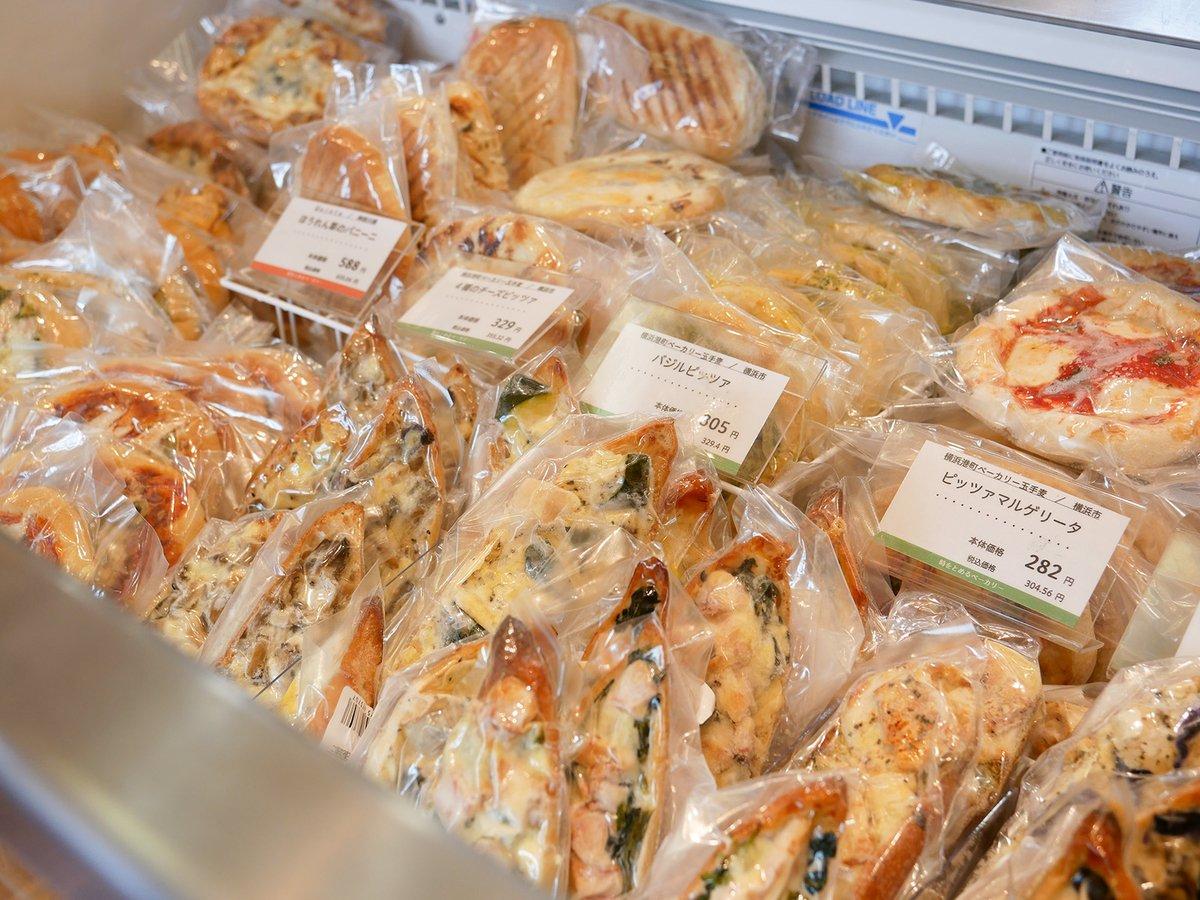 世界中のパンが食べられる!『時をとめるベーカリー』が話題沸騰中!