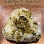 Image for the Tweet beginning: こんばんは♪ #八王子 #八王子ランチ #ランチ #ランチタイム #八王子テイクアウト