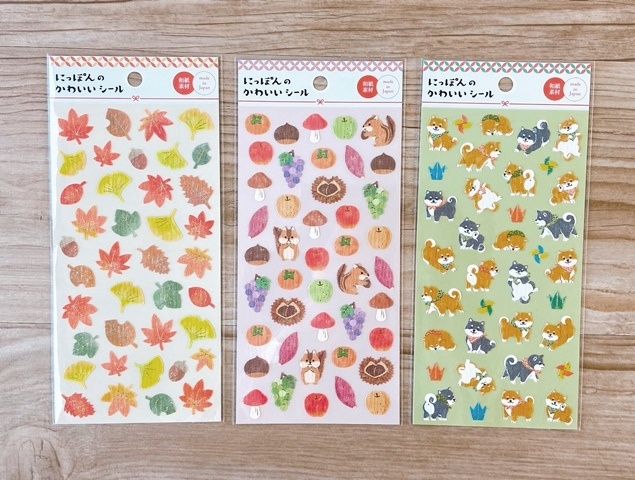 test ツイッターメディア - 風合いのある和紙に箔をちりばめ、「にっぽんのかわいい」を集めた日本製のシールです♪  ■にっぽんのかわいいシール ・紅葉 ・秋の味覚 ・豆柴 ・狐・狸 ・スズメ・カラス ・シマエナガ  #キャンドゥ #100均 https://t.co/0ou2YopT1h