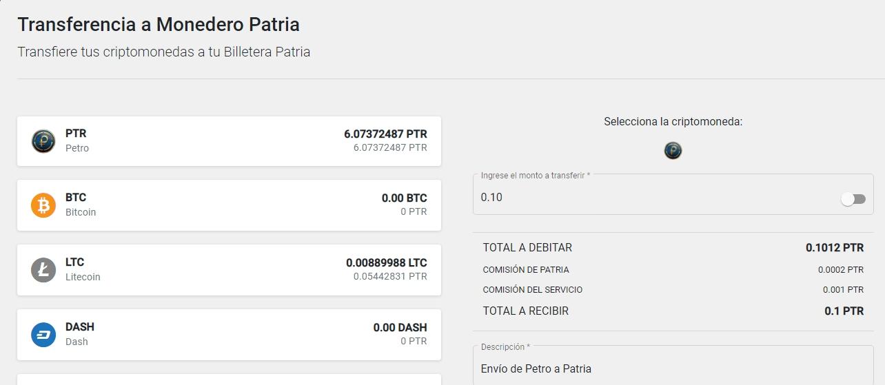PatroApp permite devolver petros a plataforma patria