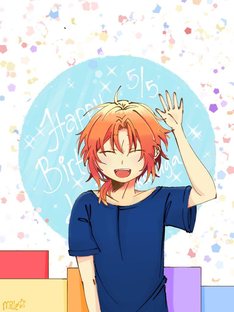 Happy (Late) Birthday, Ou-sama~⭐ #月永レオ誕生祭2021