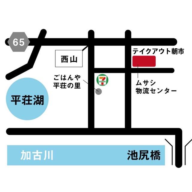 加古川 ムサシ 会社概要 株式情報