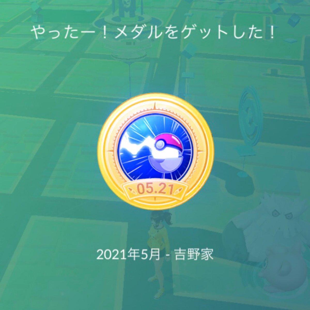 morimori222@PokemonGO東京さんの投稿画像