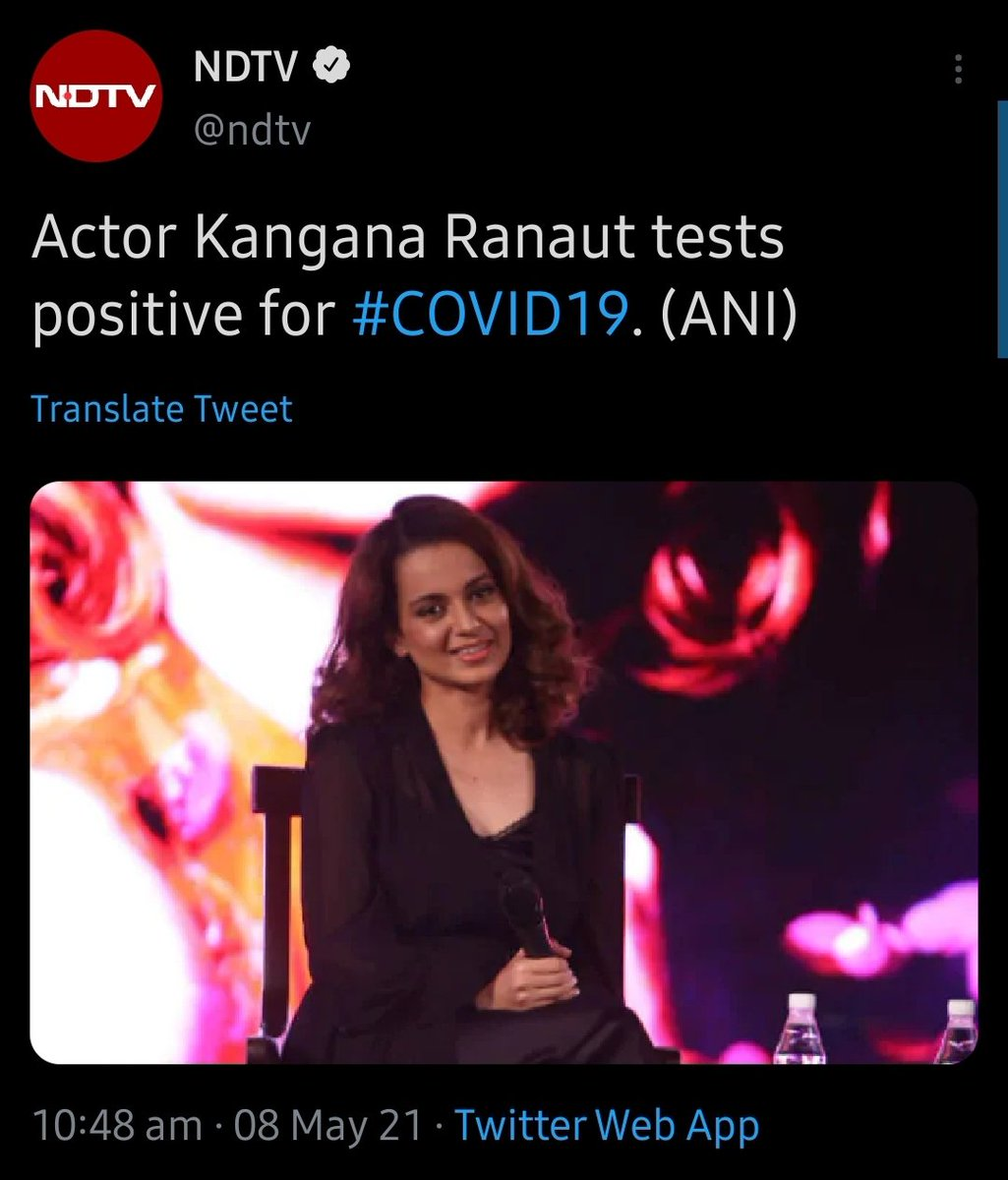 I want her to be treated by Baba Ramdev. If she's a true nationalist she'll beat Corona with Ayurveda 🚩🚩🚩🚩🚩 https://t.co/fX2bEwDDB0