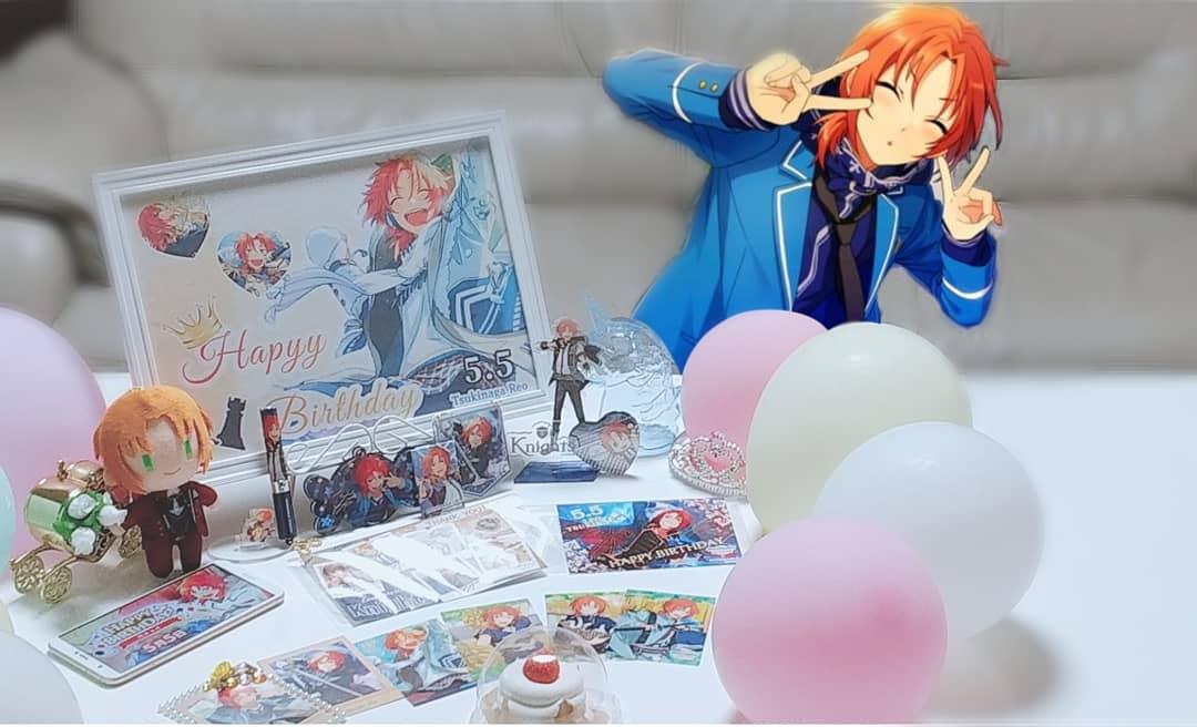 #月永レオ誕生祭2021  レオほんとに遅くなってごめんね🥺来年はもっとオシャレに沢山グッズためるね!改めて誕生日おめでとう!!
