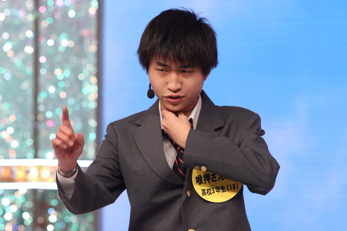 喉押さえマンの高校は香川県高松市!好きなうどん屋から特定?