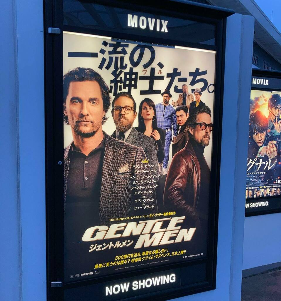 I love train ride extended by 20 minutes that takes me to movie theaters. I needed something big with lots of action on a huge screen! #GuyRitchie #Gentlemen  #Japan #movie #movies #savethecinema https://t.co/WRxtORBU7j