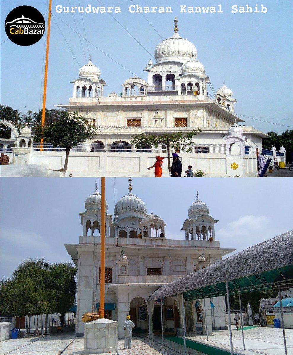 Manufacturing Hub,Ludhiana Like CabBazar page to follow complete tour https://t.co/n7d3Dr00gM #travel #fun #friends #live #family #tour #india #destinations #city #Trending #ludhiana #ludhianablogger #charankanwalsahib #sahib #gurudwara #gurudwarasahib #gurudwaracharankamalsahib https://t.co/k0iAJKn5Ka