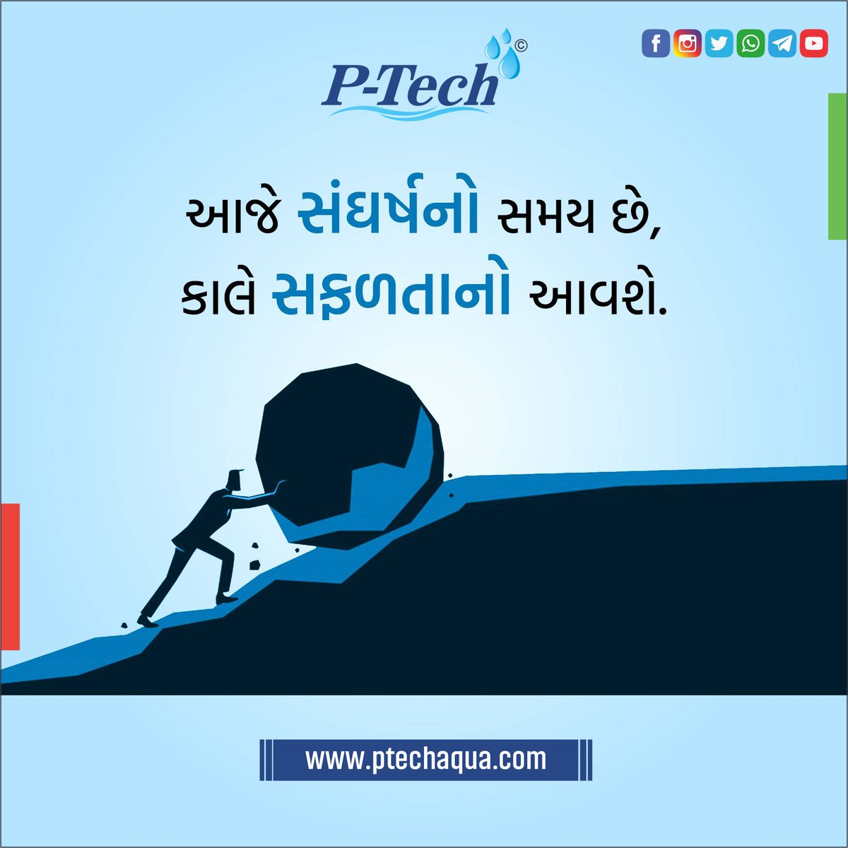 𝐆𝐨𝐨𝐝 𝐓𝐡𝐨𝐮𝐠𝐡𝐭. . . . . #ptechaqua #gujaratithoughts #yourself #loveyourself #love #life #quotes #writer #instadaily #sad #poetry #writersofinstagram #photooftheday #quoteoftheday #bhfyp #lifestyle #happy #quote #motivation #inspirationalquotes #words #mindset #art https://t.co/DnBHgC8BKf