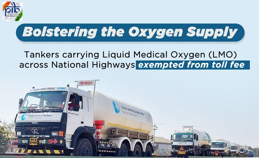 NHAI exempts tankers carrying Liquid Medical Oxygen from toll fee
