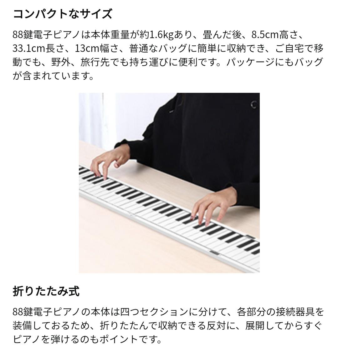 どんな縛りプレイ!ピアノの弾き方…逆じゃないですか??