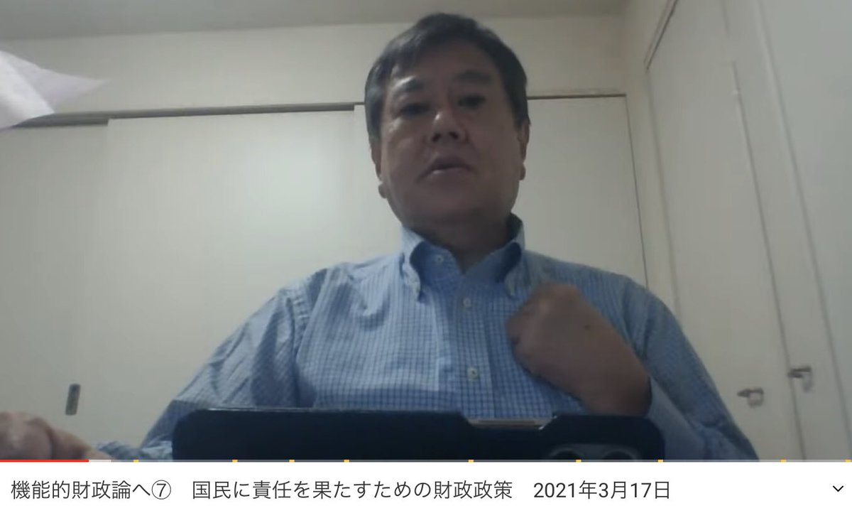 @kharaguchi 「財政が壊れてしまえば増税で支えるなんて絵に描いた餅になる」 「機能的財政政策に大転換するのが私達のミッションだ」 #機能的財政論 ⑦🅰️ 「日本を縮小させ国民を冷たい氷の海にドンドン投げ出すならば、それこそ日本は滅びる」  #積極財政 #消費税廃止 #原口一博 #小沢一郎 #山本太郎 #鳩山由紀夫 https://t.co/1Jfs4LHGSA