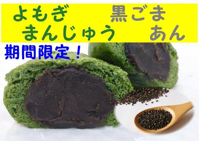 DKusakiの画像