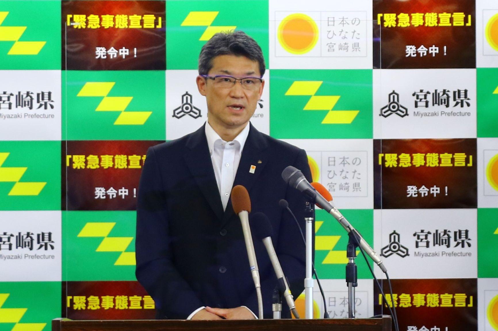 緊急 宮崎 宣言 県 事態 【令和3年1月8日】宮崎県から緊急事態宣言が発令されました/高千穂町
