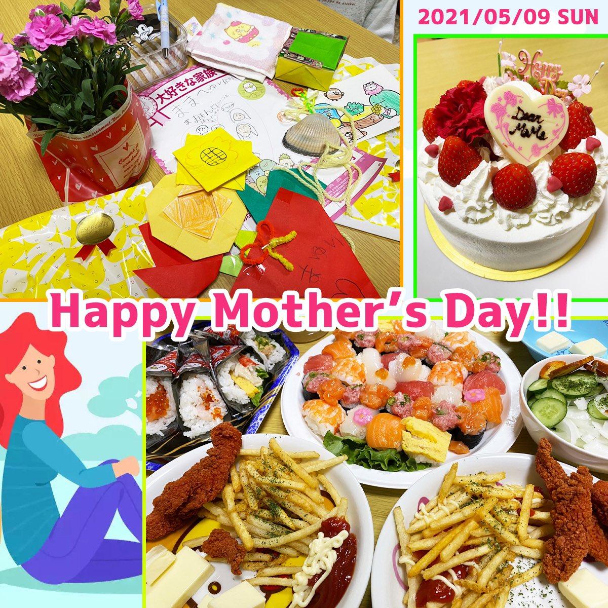 test ツイッターメディア - Happy Mother's Day❣️ https://t.co/DtafW0JoU2
