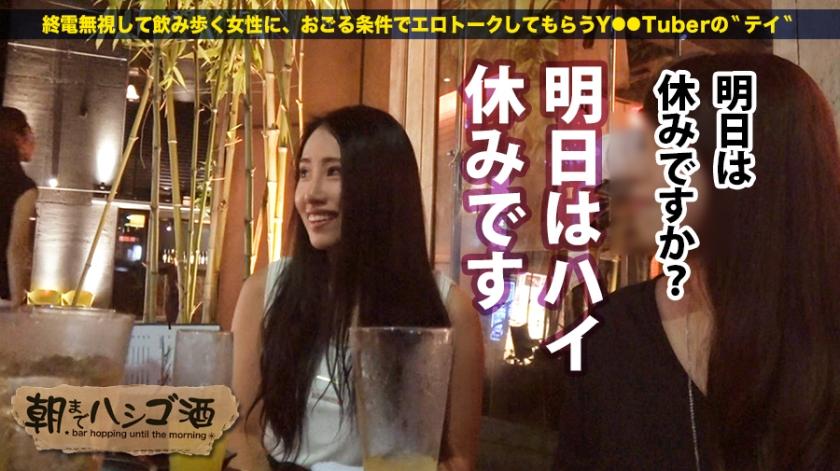 須藤早貴容疑者がAVに出演していた画像