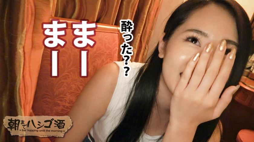 画像,🧐朝までハシゴ酒 03 in 恵比寿駅周辺:暇さえあれば旅行先で外国イケメンと生ハメしまくる化粧品メーカー勤務の次の日休みちゃん。ヤるときは基本ノーコンドームと…