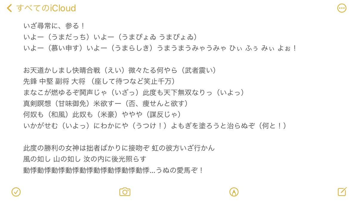 清藤さんの投稿画像