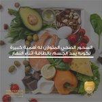 Image for the Tweet beginning: قال صلى الله عليه وسلم:(تسحروا؛