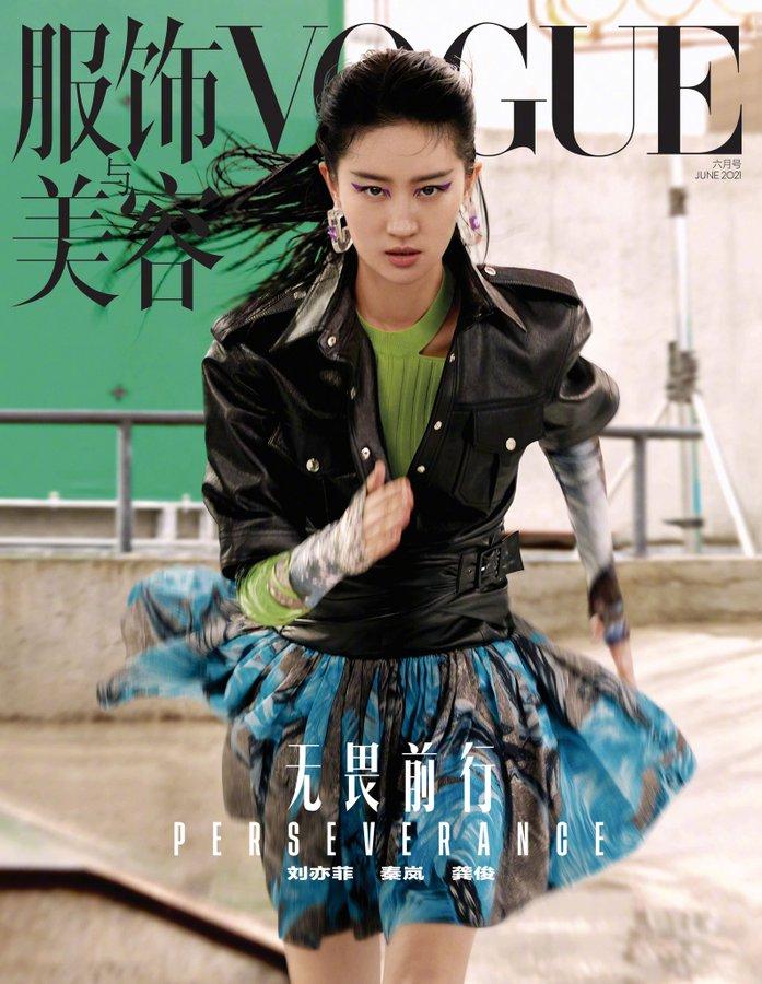 Vogue China June 2021 E0HmzyFWEAEJ9Ml?format=jpg&name=900x900