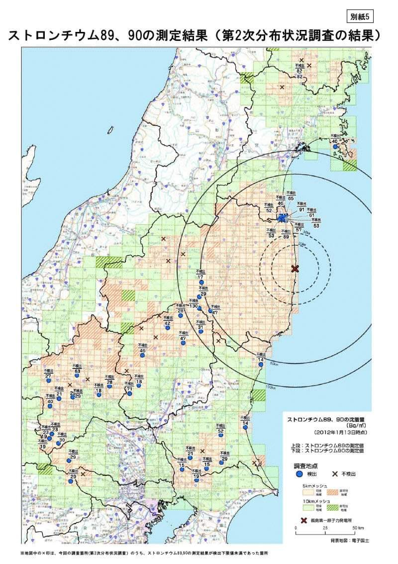 The Japanese government is about to host the Olympics in radioactively contaminated areas. I want people all over the world to know.  This is a map of radioactive contamination by the Japanese government. https://t.co/jlcS0AkYzV