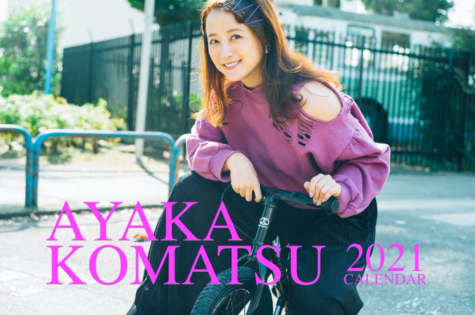 ayaka_502の画像