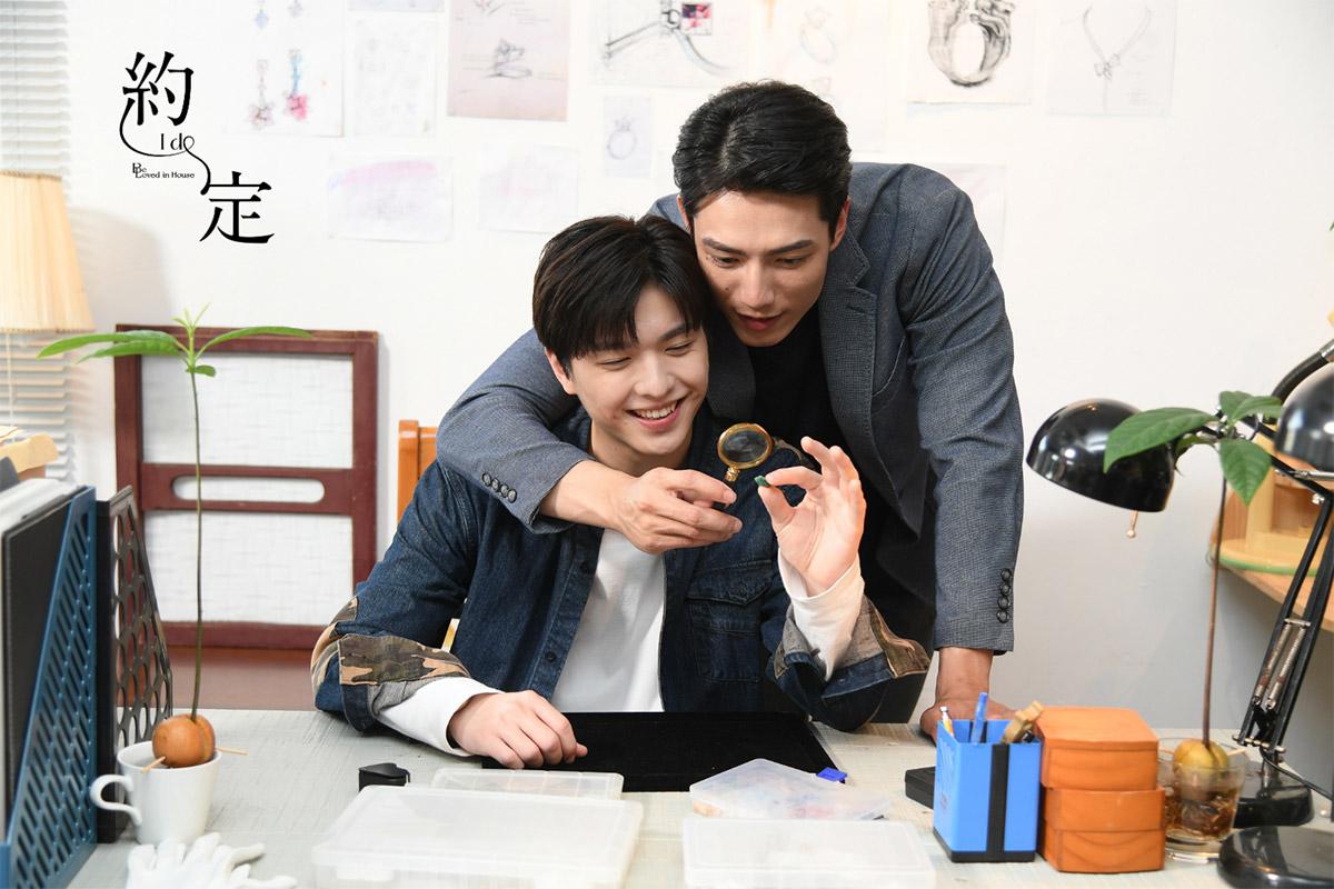 Foolish Asian Drama Life : Be Loved in House: I Do