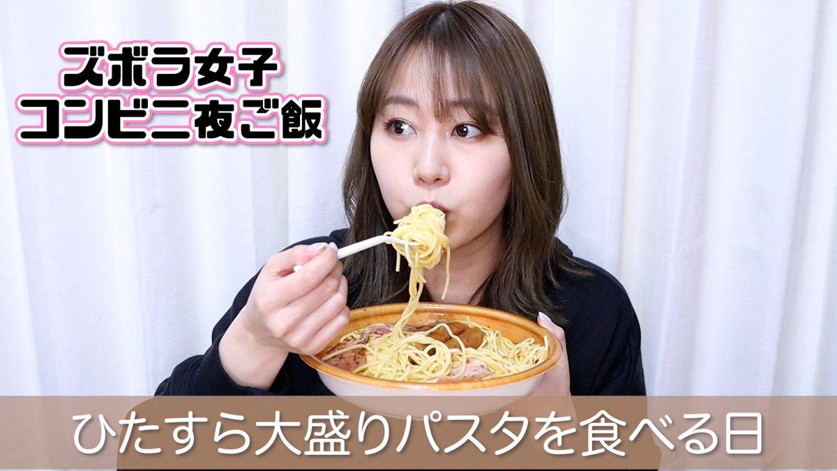 門脇佳奈子Twitter投稿サムネイル画像