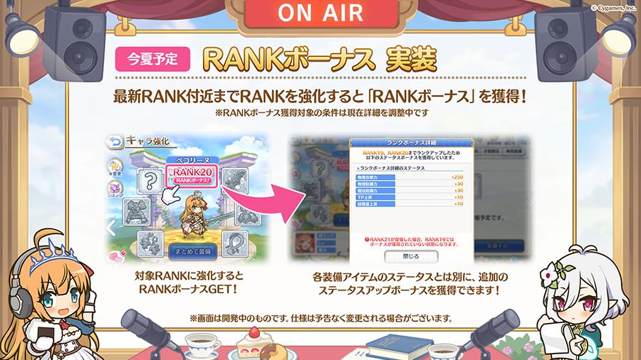 Re: [日聞] GWスペシャル映像 !ON AIR! 日程表