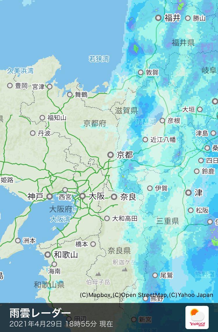 雨雲 ヤフー レーダー 天気