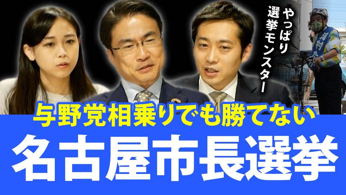 選挙ドットコム@選挙をもっとオモシロク! (@go2senkyo) | Twitter