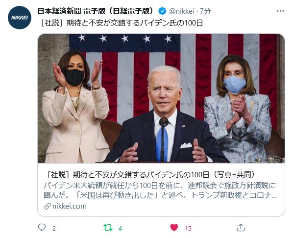 エルークズネスト瀬良野さんの投稿画像