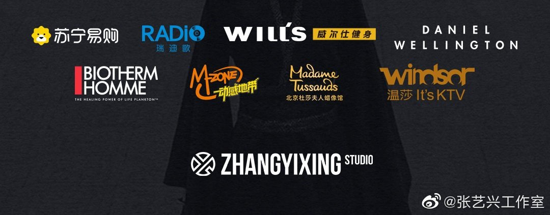 Yixing brands are simply just the best. I rmmber these brands unite as one to promote Yixing's lit physical album like putting his MV in 946 malls?others promoted it in 300+Daniel Wellington stores,200 Will's Fitness gyms, etc. I lost counts the amount of billboards that time 😂