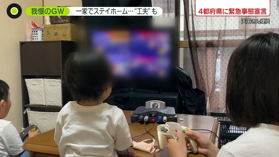 令和のニュースでマリオカート64をプレイする一般家庭が映る