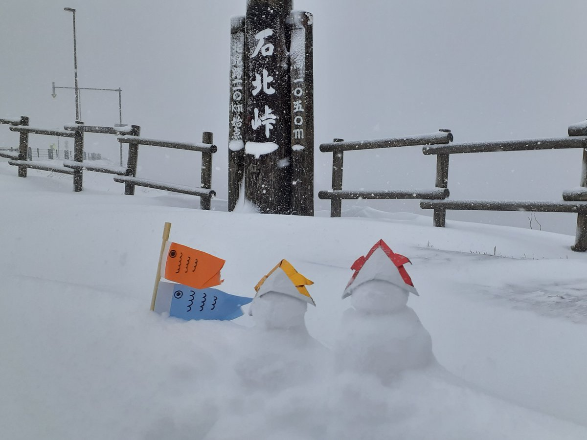 まだまだ冬は続く?北海道の石北峠はまだ雪景色が目立つ!