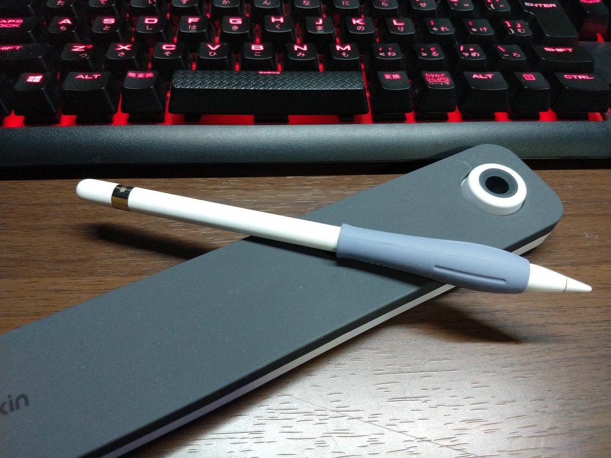 Apple Pencilで手が痛い方へ!このグリップをお試しください!